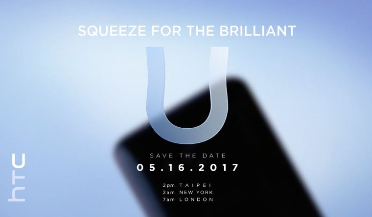 HTC U teaser presentazione