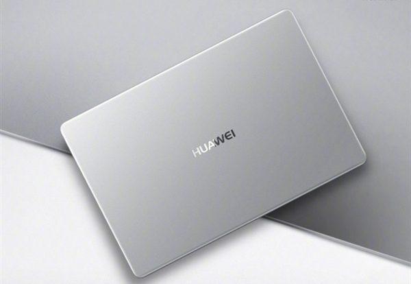 Huawei MateBook D disponibile anche con CPU Intel e GPU Nvidia 1