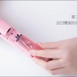 Xiaomi lancia una piastra per capelli e un servizio di microcredito 3