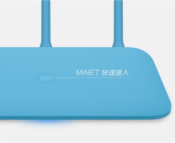 Xiaomi Router 4Q, un tutto fare da appena 14 euro 1