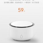 Xiaomi presenta un nuovo prodotto per il check-up della salute e un mosquito killer 4