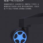 Xiaomi punta decisamente ai gamers con la nuova sedia AutoFull Gaming Chair 1