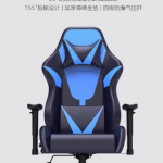 Xiaomi punta decisamente ai gamers con la nuova sedia AutoFull Gaming Chair 3