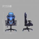 Xiaomi punta decisamente ai gamers con la nuova sedia AutoFull Gaming Chair 4
