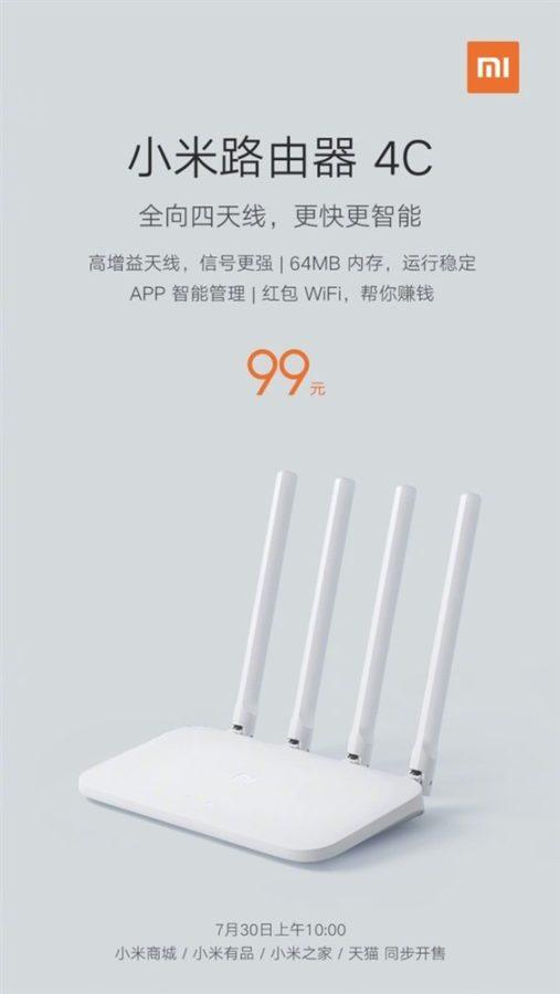 Il nuovo Xiaomi Mi Router 4C costerà appena 13 euro 1