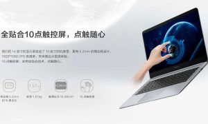 Honor MagicBook Touch
