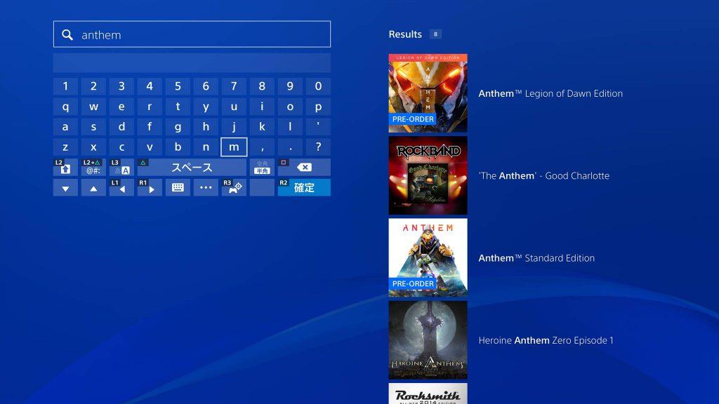 Il firmware 6.0 di PlayStation 4 corregge un fastidioso problema dello Store 1