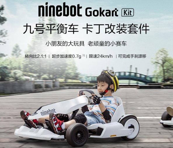 Con lo XiaomiNinebot Gokart Kit trasformerete il vostro Segway in un go-kart 1
