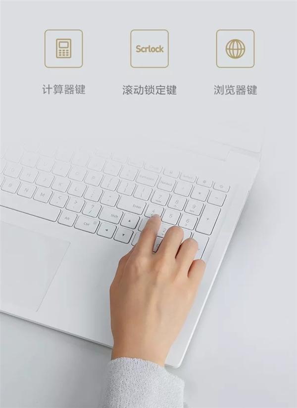 Il nuovo Mi Notebook di Xiaomi ha tutto l'essenzaiale per meno di 500 euro 1