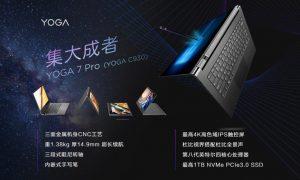 Lenovo Yoga 7 Pro