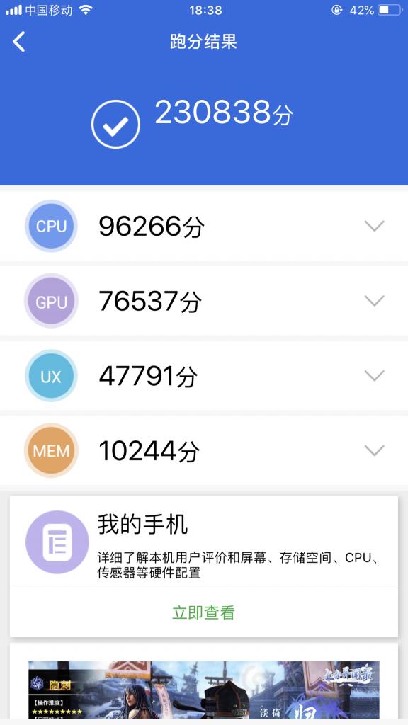 iPhone Xs supera il record massimo di AnTuTu 2