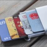 Xiaomi presenta un porta carte di credito metallico con il marchio MIIW 1