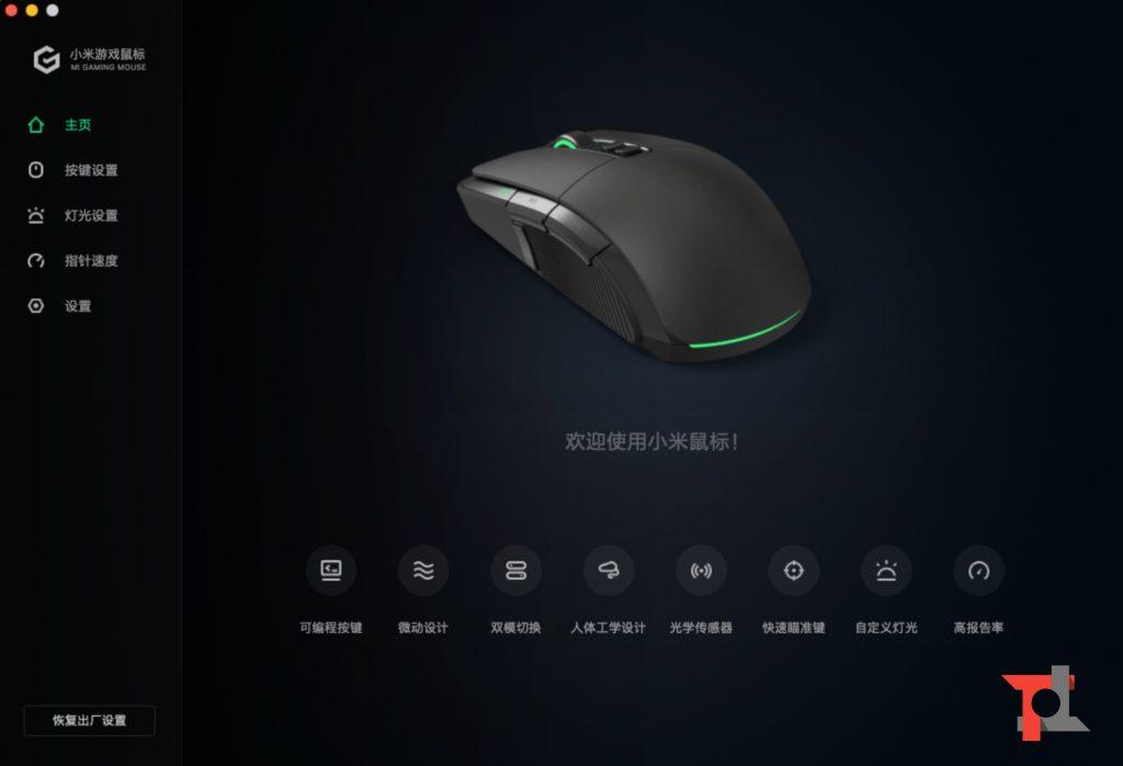 La Mi scrivania 2: recensione Xiaomi Mi Gaming Mouse 3