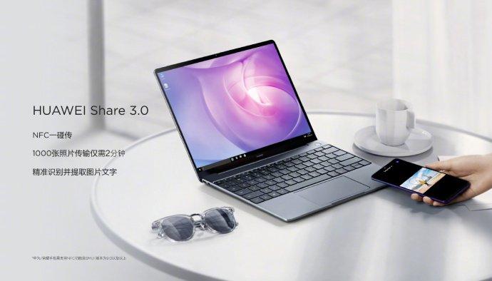 Huawei MateBook 13 ufficiale con maggiore potenza di MacBook Air nonostante le dimensioni inferiori 4