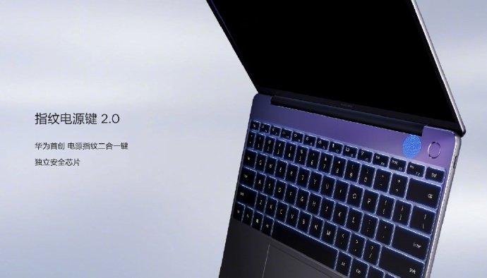Huawei MateBook 13 ufficiale con maggiore potenza di MacBook Air nonostante le dimensioni inferiori 1