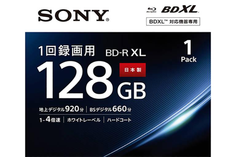 Sony Blu-ray BD-R XL quad layer da 128 GB