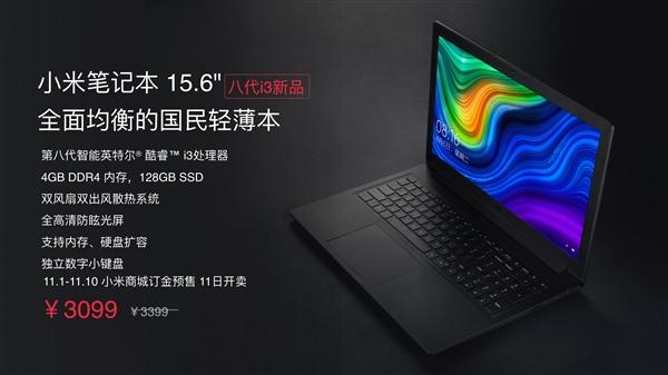 Il nuovo Xiaomi Mi Notebook è il più economico di sempre 1