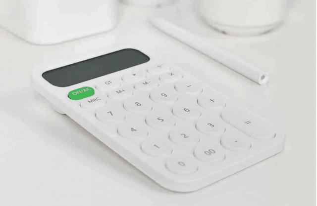 XiaomiMiiiW Calculator calcolatrice