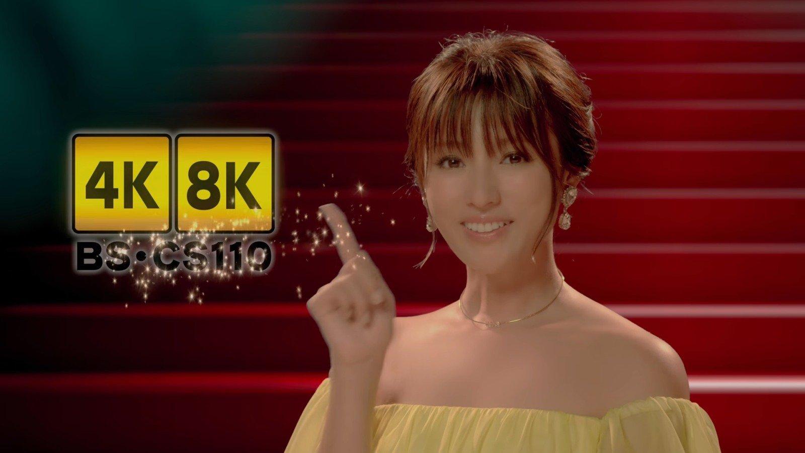 Giappone canale satellitare 8K