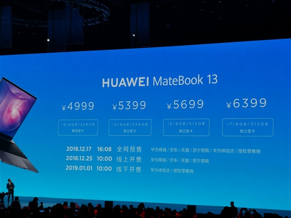Huawei Matebook 13 ufficiale con CPU Intel Core i7-8568U, 8 GB di RAM e 512 GB di SSD NVMe 3