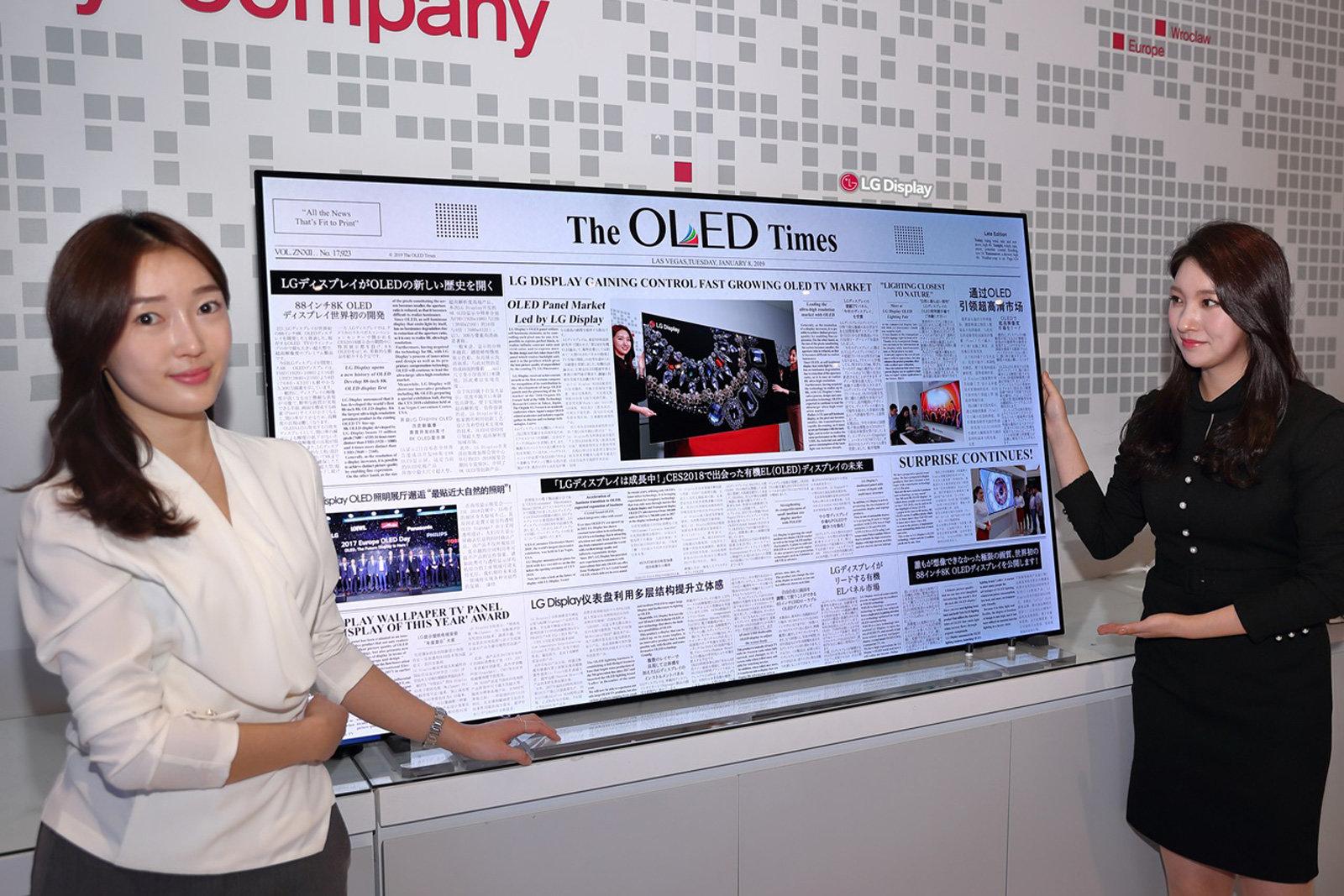 LG TV OLED 8K CES 2019