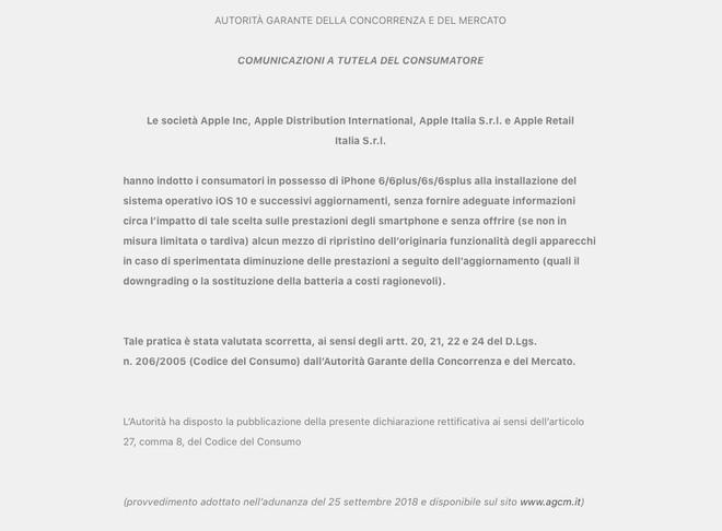 Apple costretta ad avvertire i clienti sull'Apple Store italiano di potenziali rallentamenti degli iPhone 1
