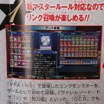Yu-Gi-Oh! Legacy of the Duelist: ecco i primi screenshot del nuovo capitolo targato Konami 2