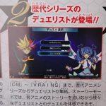 Yu-Gi-Oh! Legacy of the Duelist: ecco i primi screenshot del nuovo capitolo targato Konami 1