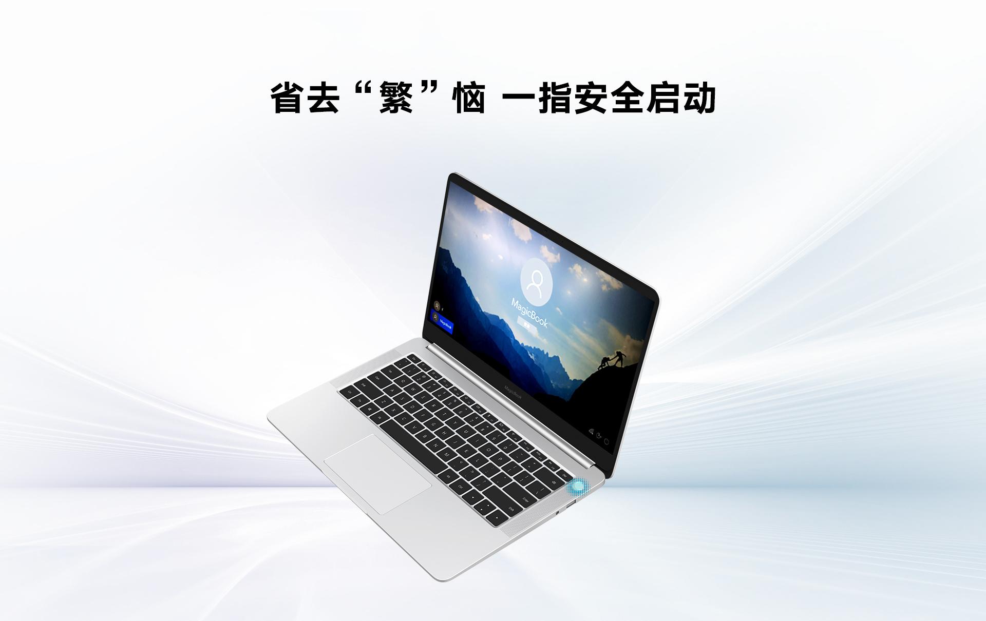 Honor MagicBook 2019 ufficiale con AMD Ryzen 5 3500U, 8 GB di RAM e 512 GB di SSD 1