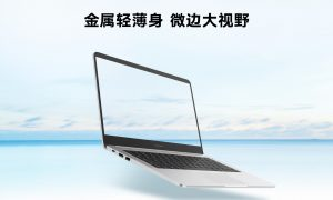 Honor MagicBook 2019