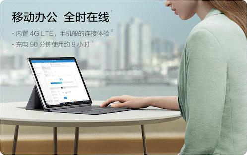 Huawei lancia il nuovo MateBook E, 2-in-1 super leggero con Snapdragon 850 2