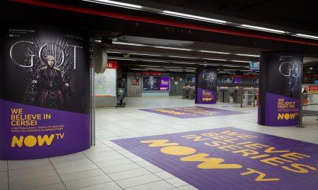 Metro Milano Now TV Il trono di spade