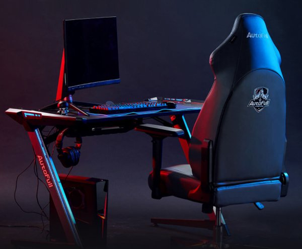 Xiaomi AutoFull Gaming Chair