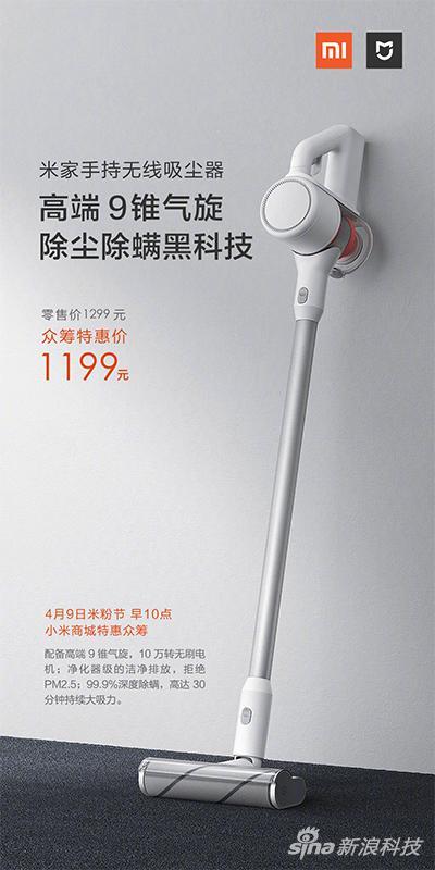 Xiaomi e Mijia lanciano un'aspirapolvere senza filo da 172 euro 1