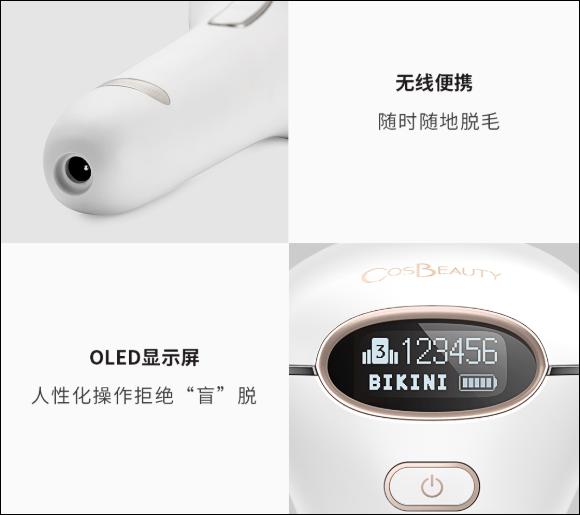 Xiaomi lancia un epilatore con display OLED da 200 euro 1