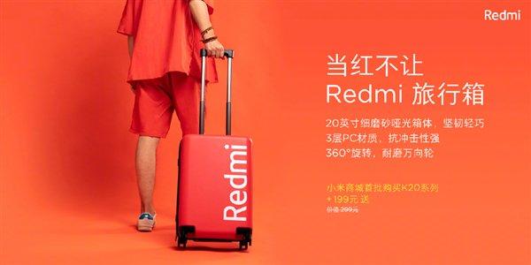 Dopo gli smartphone e il laptop, Redmi lancia anche una valigia da 40 euro 1