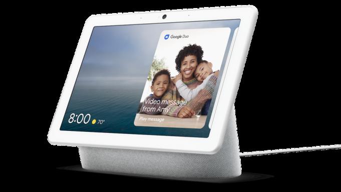 Google Nest Home Max