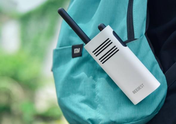 Xiaomi lancia il BeeBest Walkie Talkie a 17 euro 1