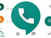Google Voice aggiunge il supporto a Siri