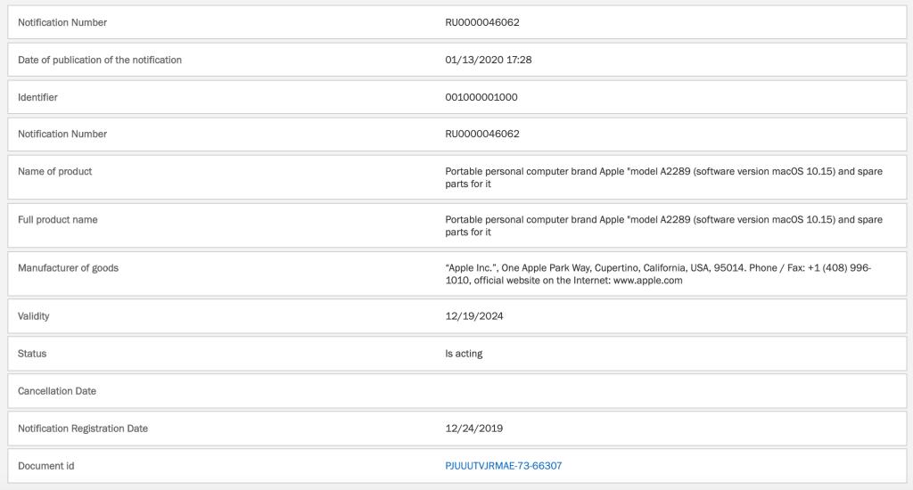 Apple riceve l'approvazione per un misterioso MacBook