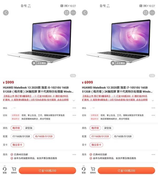 Huawei MateBook 13 e 14 sono ufficiali, già in vendita insieme a MateBook X 2019 1