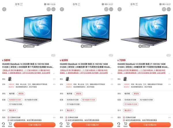 Huawei MateBook 13 e 14 sono ufficiali, già in vendita insieme a MateBook X 2019 2