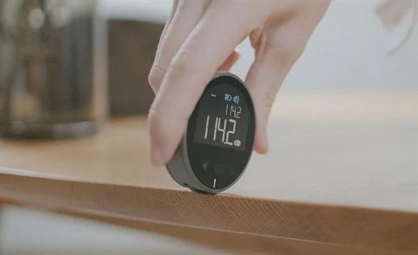 Guardate l'ultima idea dal mondo Xiaomi: un metro digitale tuttofare 1