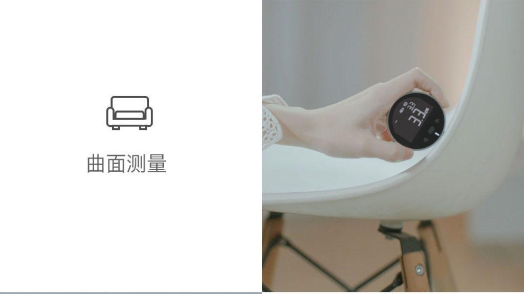 Guardate l'ultima idea dal mondo Xiaomi: un metro digitale tuttofare 4
