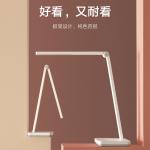 Xiaomi lampada MIJIA Desk Lamp Lite