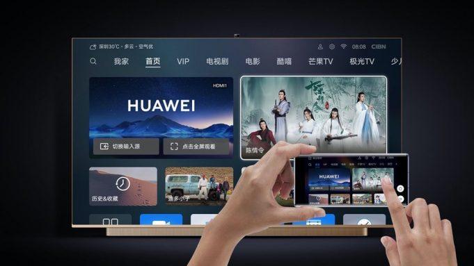 huawei vision smart tv premium edition