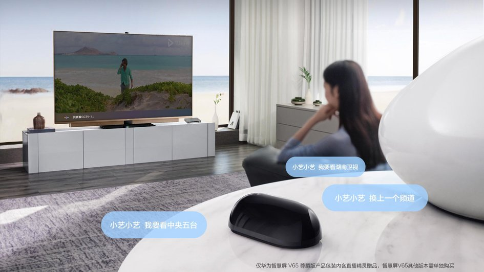 Huawei Vision Smart TV Premium Edition ufficiale insieme al thermos smart 1