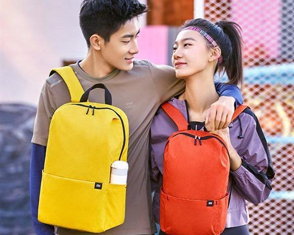 Xiaomi Mi Backpack