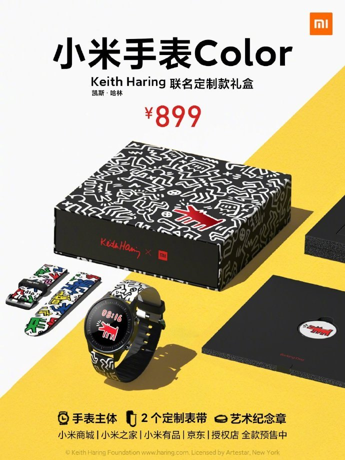 Xiaomi Watch Color x Keith Haring Special Edition
