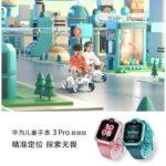 Huawei Children's Watch 3 Pro Super Version